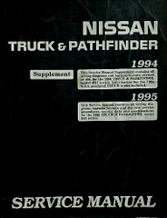 Nissan Truck & Pathfinder 1994 1995 Service Manual Supplement