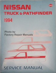 Nissan Truck & Pathfinder 1994 Service Manual
