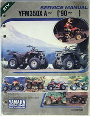 1990 1997 YAMAHA WARRIOR 350 ATV YFM350X Service Repair Manual 91 92 93 94 95 96