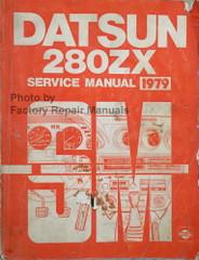 1979 Datsun 280ZX Service Manual