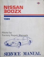 1989 Nissan 300ZX Service Manual