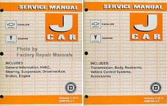 2005 Chevrolet Cavalier & Pontiac Sunfire Factory Shop Service Manual Set