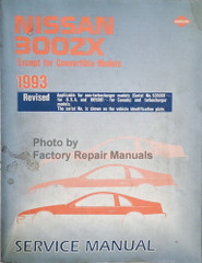 1993 Nissan 300ZX Service Manual Revised Edition