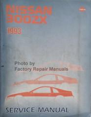 1993 Nissan 300ZX Service Manual