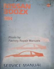 1994 Nissan 300ZX Service Manual