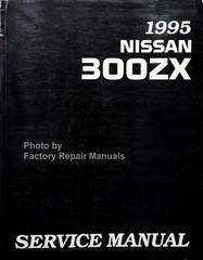 1995 Nissan 300ZX Service Manual