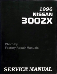 1996 Nissan 300ZX Service Manual