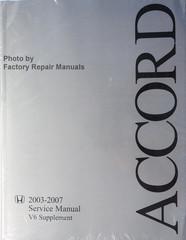 Honda Accord 2003-2007 Service Manual V6 Supplement