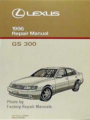 1996 Lexus GS 300 Repair Manual