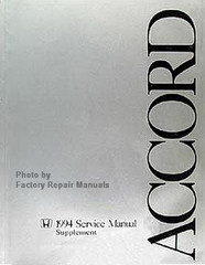 1994 Honda Accord Factory Service Manual Coupe & Wagon Supplement