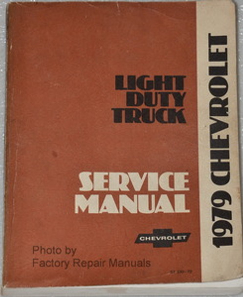 1979 Chevrolet Light Duty Truck Service Manual
