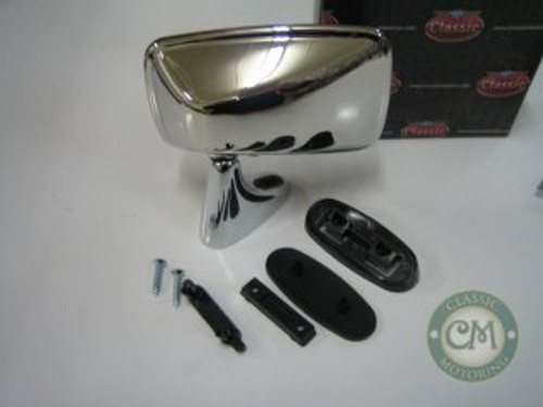 Door Mirror (Stainless Steel) - Left Hand