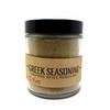 1/2 cup jar of Greek Seasoning