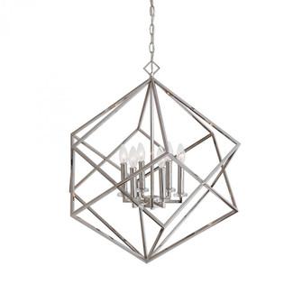 Uttermost Euclid 6 Light Nickel Cube Pendant (85 22122)