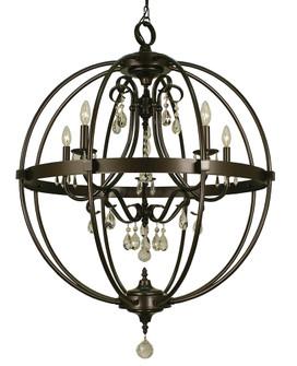 5-Light Mahogany Bronze Compass Foyer Chandelier (84 1069 MB)