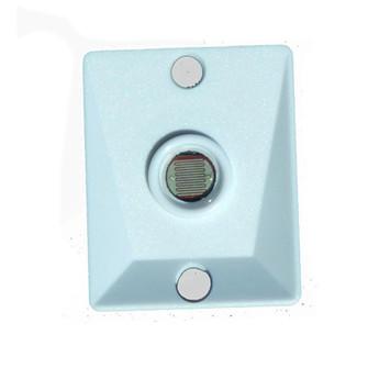 Quick-Change Photo Sensor Control White (245|320WH)
