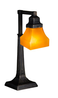 20'' High Bungalow Frosted Amber Desk Lamp (96 130167)