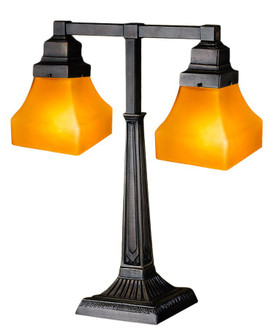 20''H Bungalow Frosted Amber 2 Arm Desk Lamp (96 111803)