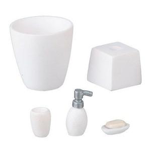 HW4058 - White Bathroom Accessory Set