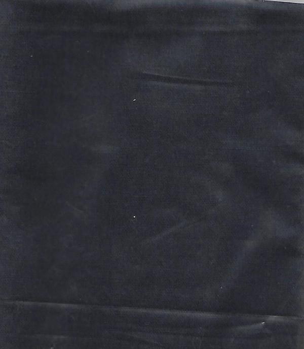 """10045-1  Fabric: Navy Blue - 10"""" x 18"""""""