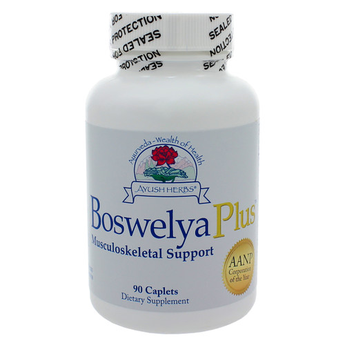 Boswelya Plus by Ayush Herbs 90 caplets