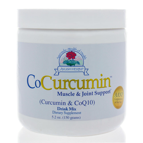 CoCurcumin by Ayush Herbs 150g