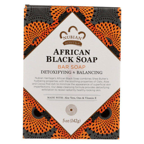 Nubian Heritage African Black Bar Soap 5 oz (Pack of 6 ) Free Shipping No Tax
