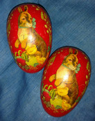 Early 1900s  Paper Mache  Rabbit Candy Easter Egg Standing Bunny 2 Chicks