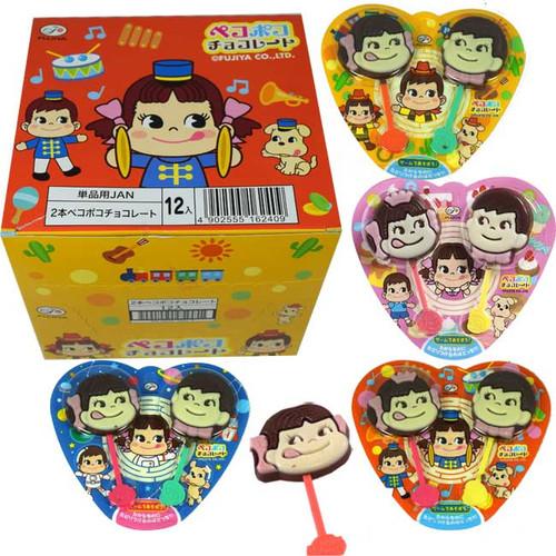 Fujiya Peko Poko Chocolate Lollipops 12 Count