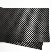 .5mm High Gloss Carbon Fiber Veneer