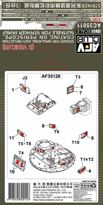 AC35011-3T