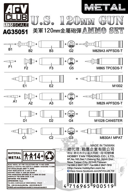 AG35051-3T