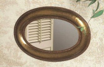 Antique Brass Hammered Oval Wall Mirror