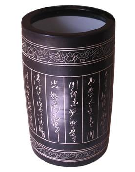 Black Carved Word Porcelain Vase
