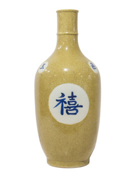 Yellow Crackle Porcelain Vase