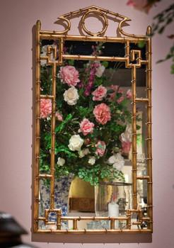 Antique Gold Bamboo Wall Mirror