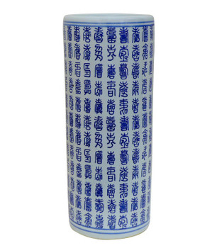 Blue and White Calligraphy Porcelain Umbrella Stand