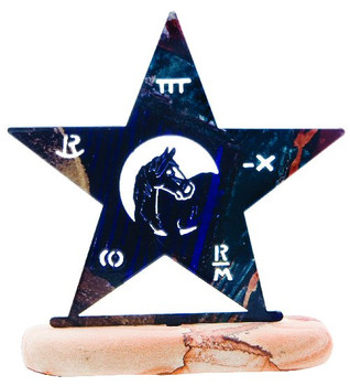 Branding Star Large Metal Rock Art