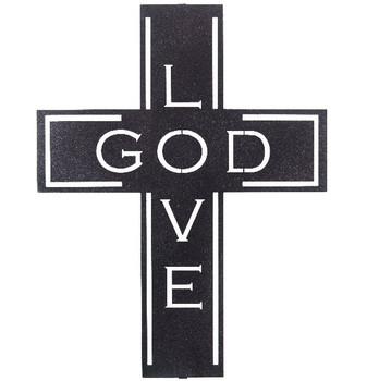 """16"""" Love God Cross Metal Wall Art by Joel Sullivan"""