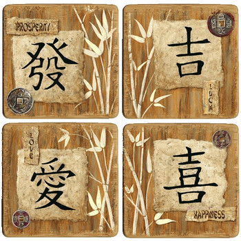 Symbolic Reflections Love Luck Prosperity Beverage Coasters, Set of 8