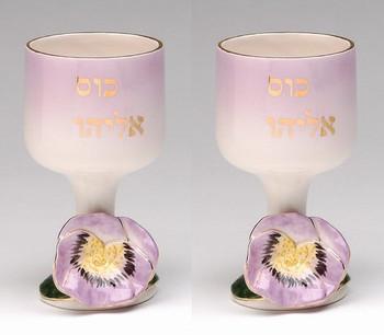 Pansy Elijah Earthenware Cup, Set of 2