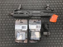 "SIG MCX Rattler 300BLK Upper - 5.5"""