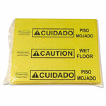 Rubbermaid Commercial Over-The-Spill Pad Tablet w/25 Pads, Yellow/Black,14 x 16 1/2 Product Image