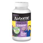 Airborne Immune Support Chewable Tablets, Elderberry, 120 Tablets per Bottle Product Image