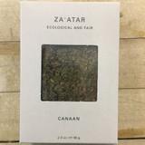 Za'atar Spice Blend Front of Box