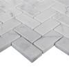"Italian White Carrera Marble Bianco Carrara Herringbone 1""x2"" Mosaic Tile Honed"