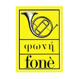 Fonè Records ORIGINAL ANALOG MASTER TAPES available