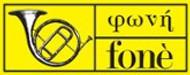 Fonè Records