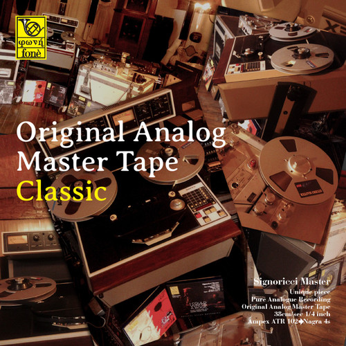 "Classical MASTER TAPE - Original Analog Master Tape Classic Sampler. Fonè Records, original cat.# Fonè OAMTC, format 1x 1/4"" RTM SM900 Tape set, Metal reel 10,5""/265mm, NAB Hub, 38 cm/s (15 ips), IEC eq. More info on www.sepeaaudio.com"