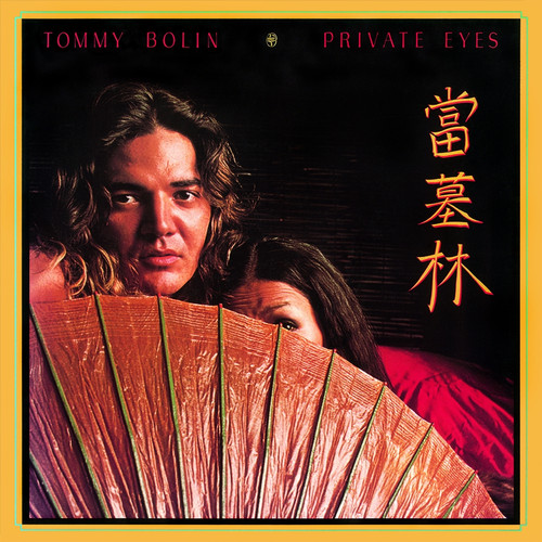 Pop LP 180g - Tommy Bolin: Private Eyes. Speakers Corner 34329, Cat.# Columbia PC 34329, format 1LP 180g 33rpm. Barcode 4260019715487. More info on www.sepeaaudio.com